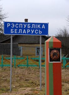 Белорусы наладили новый