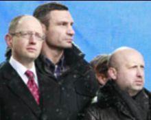 Яценюк сообщил, когда оппозиция покажет свою программу на выборы