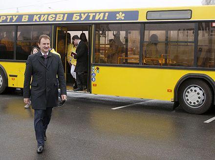 На маршруты вышли 14 новых троллейбусов и 36 автобусов