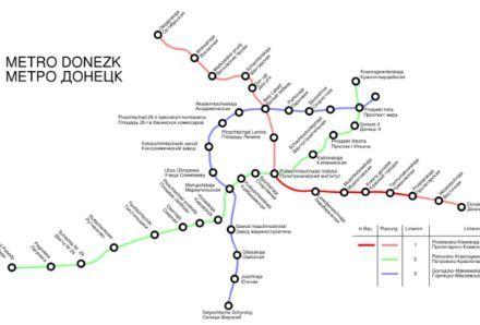Схема донецького метро