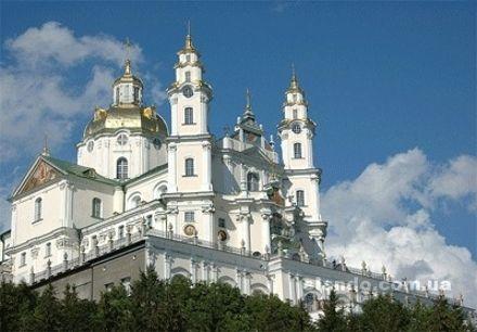Почаевская лавра может попасть в список всемирного наследия ЮНЕСКО
