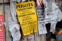 С начала года количество безработных выросло на 102 тысячи человек, фото provse.te.ua