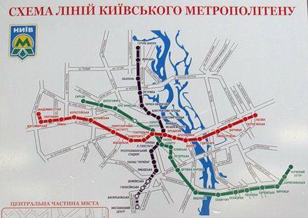 Схема ліній київського