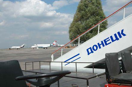 Аэропорт Донецка снова