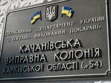 Тюремщики говорят, что разрешение на встречу с Тимошенко выдали сегодня