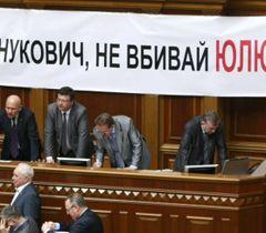 Нардепы от оппозиции развернули в президиуме ВР плакат с надписью: «Янукович, не убивай Юлю!». 24 апреля