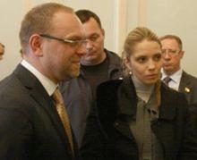 Сергій Власенко, Євгенія Тимошенко
