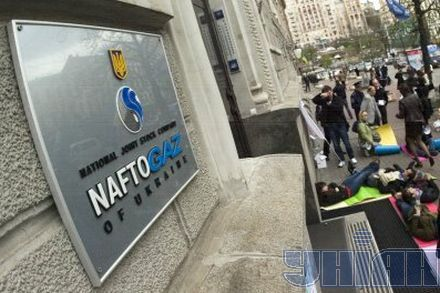 Нафтогаз прояснил заявление председателя Николаевской ОГА