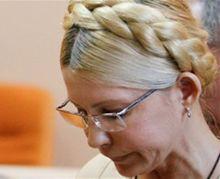 Тимошенко пока не едет лечиться