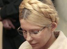 США продолжают призывать правительство Украины освободить Тимошенко