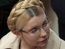 Юлия Тимошенко восемь раз писала отказы