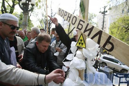 Чернобыльцы требовали выплаты надлежащей им помощи