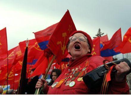51 й коммунист: