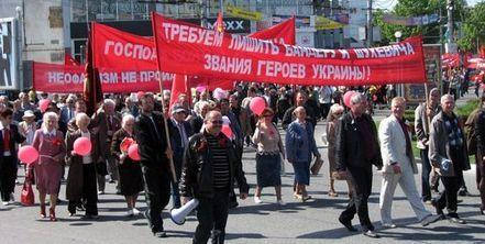 Кримські комуністи не задоволені владою, фото kpu.ua