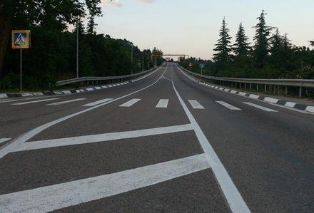 Дорога на Ялту