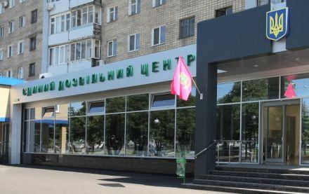 В Украине сократят количество документов разрешительного характера, фото dozvil.city.kharkov.ua