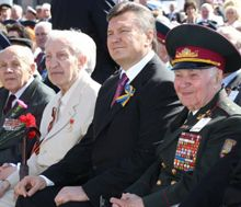 Виктор Янукович поблагодарил ветеранов за мужество