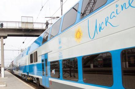 Киев Львов Новый Поезд