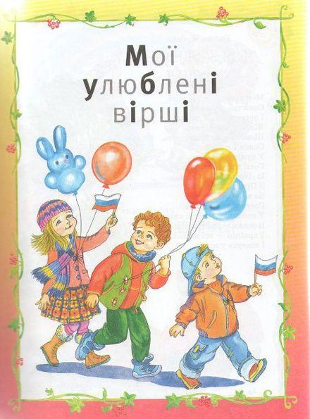 Кириленко интересует, не за государственные ли деньги происходить русификация детей