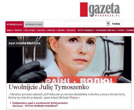 Gazeta Wyborcza вышла с призывом освободить Тимошенко