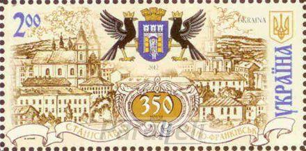 К годовщине города Укрпочта выпустила праздничную марку «350 лет Ивано-Франковску»
