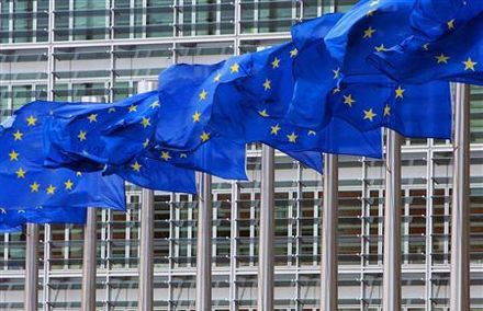 Єврокомісія