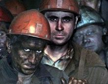 шахтарі