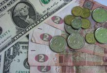 Курсы валют нб на завтра
