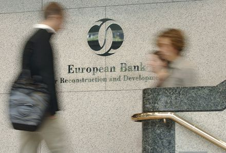 ЕБРР рассчитывает до конца 2013-го подписать соглашение с Украиной