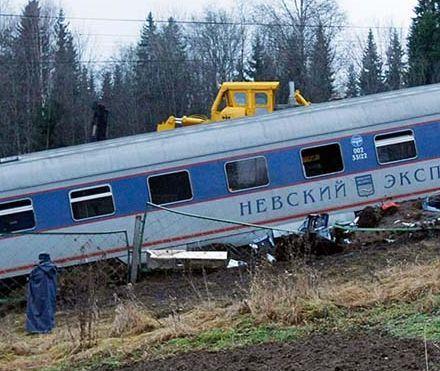 Невський експрес Фото noviny.narod.ru