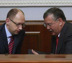 Гриценко подписал документы