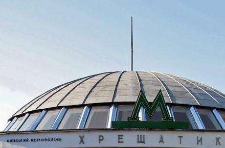 Проїзд у київському транспорті подорожчає