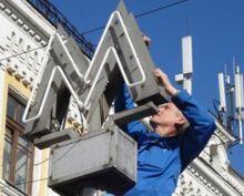 В киевском метро нужно срочно менять рельсы