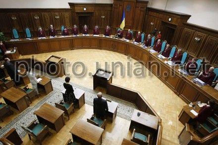Конституционный суд не запрещал провести внеочередные выборы