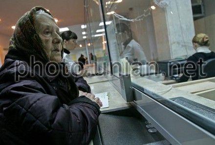 Работницу столичного банка приговорили к 3 годам лишения свободы