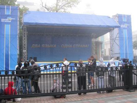 У митингующих ПР не было разрешения от милиции ночевать под ВР, фото DT.UA