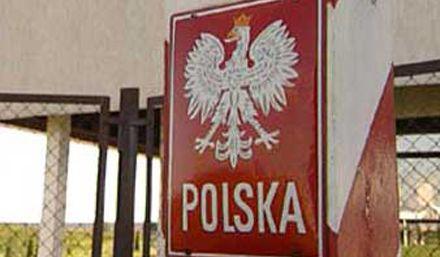 Польские пограничники не выпустили в Украину 28 человек