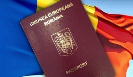 Румыния продолжает раздавать свои паспорта гражданам Украины, коллаж: «Голос России»