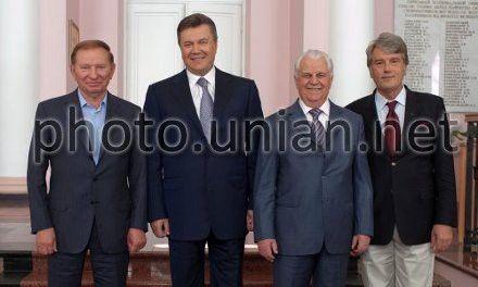 Кучма, Янукович, Кравчук и Ющенко на первом заседании Конституционной ассамблеи