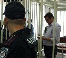 Луценко, фото censor.net.ua