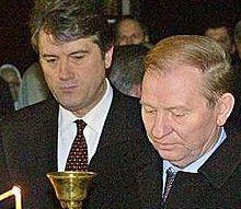 Ющенко и Кучма