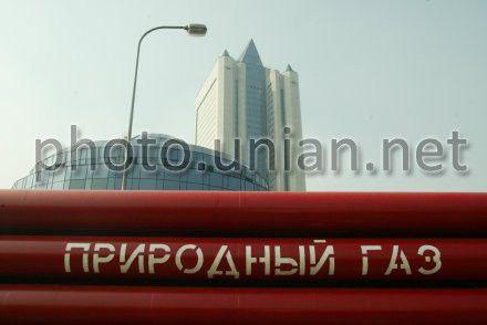 Газпром вводит новые правила