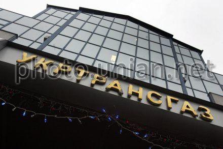 «Укртрансгаз» оп