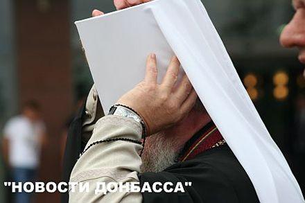 Митрополит Иларион на праздновании 80-летия Донецкой области