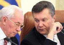 Янукович и Азаров встретились в Крыму