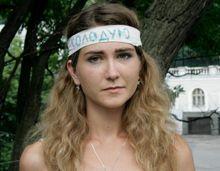 Активистов призывают участвовать в акции