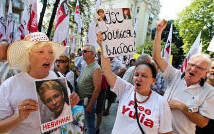 В Киеве сторонники Юлии Тимошенко пикетировали Высший специальный суд
