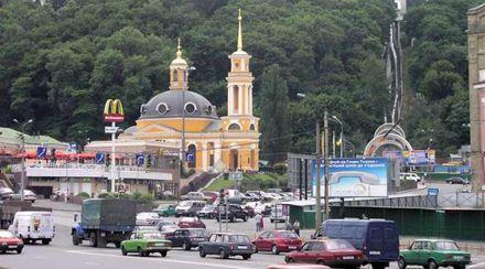 Почтовая площадь / Фото Kievtown.net