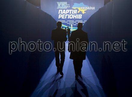 Съезд регионов транслировали в прямом эфире