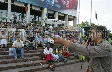 Акция на ступенях Украинского дома